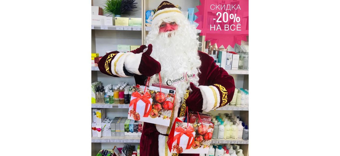 Новогодняя Распродажа 2019