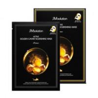 Питательная маска с экстрактом икры и золотом JM Solution Active Golden Caviar Nourishing Mask Prime
