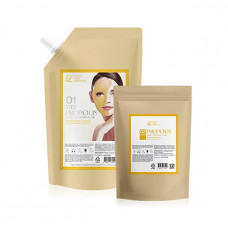 Гелевая альгинатная маска с прополисом Lindsay Magic Modeling Mask Propolis