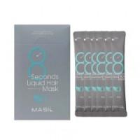 Экспресс-маска для объема волос Masil 8 Seconds Liquid Hair Mask Stick Pouch