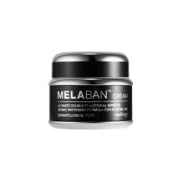 Крем против пигментации Meditime Melaban cream
