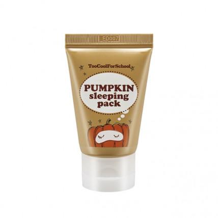 Ночная маска с экстрактом тыквы Too Cool For School Miniature Pumpkin Sleeping Pack 30ml