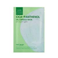 Успокаивающая маска с экстрактом центеллы и пантеноломTrimay Cica-Panthenol Oil Capsule Mask